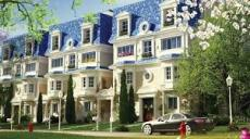 Special Flat 141m For Sale In Mountain View Hyde Park,