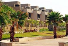 Palm Hills Katameya Extension , New Cairo