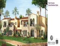 Fully Finished Townhouse for Sale in Mivida New Cairo, Parcel 2