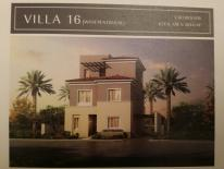 Uptown Cairo Emaar, Villa type 16 for Sale