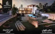 New Capital City Egypt Midtown Compound, Middle Townhouse For Sale 4bedrooms Direct Lake View | ميدتاون العاصمه الاداريه الجديده, تاونهاوس ميديل للبيع يطل على الليك